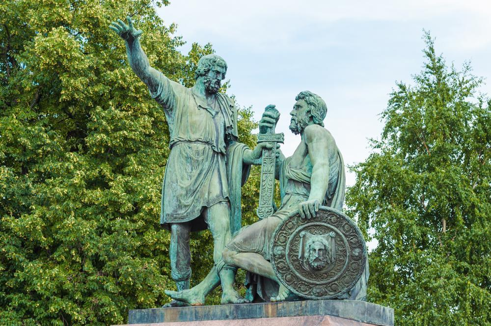 День народного единства – история и суть праздника
